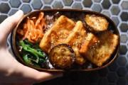 豆腐とナスの蒲焼き