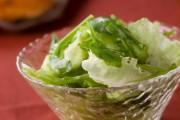 レタスルッコラのサラダ