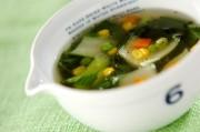チンゲンサイの美肌スープ