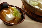 湯豆腐ゴマポン酢がけ