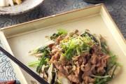 豚肉のマヨ炒め