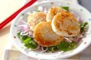 焼き長芋のユズコショウサラダ