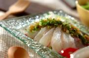鯛のサラダ