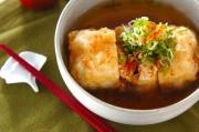 アナゴ豆腐の梅スープ