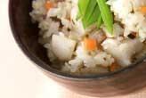 里芋の炊きこみご飯