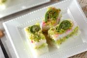 春キャベツの押し寿司