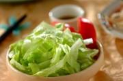 リボンレタスのサラダ
