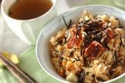 ウナギ蒲焼きの炊き込みご飯