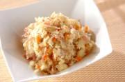 ポテトの和風サラダ