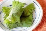 長芋の梅味大葉巻き