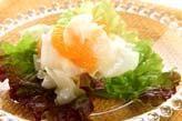 大根とみかんのサラダ