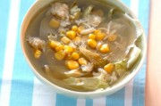 レタスとホタテのスープ