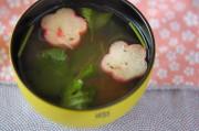 長芋素麺汁
