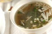 炒め豆苗のスープ