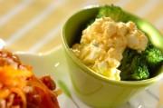 ブロッコリーの卵ソース