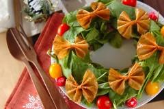 リボンリースサラダ