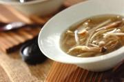 キノコとゴボウのジンジャースープ
