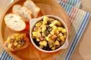 サツマイモとプルーンのサラダ