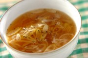 ネギとショウガのスープ