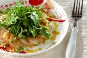 ホタテと水菜のカルパッチョ風サラダ