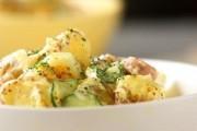 ゆで卵とポテトのサラダ