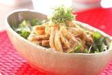 焼き揚げのサラダ