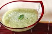 パインとキウイのスープ仕立て