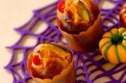 カボチャとトマトのケークサレ