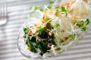 パリパリ大根サラダ