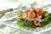 鮭とルッコラのサラダ