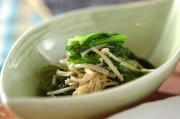 青菜とエノキのゴマ和え