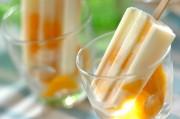 マンゴー杏仁のアイスキャンディー