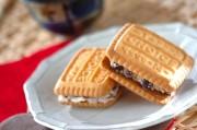 小豆チーズサンドクッキー