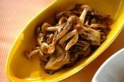 キノコのバルサミコソテー
