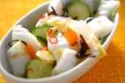 白菜の刻み漬け