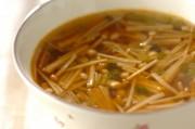 エノキのピリ辛スープ