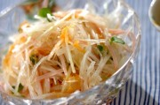 ショウガ風味の大根サラダ