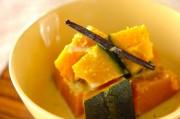 カボチャのバニラミルク煮