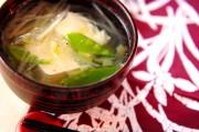 たっぷりネギのスープ