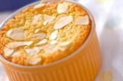 アーモンドチーズケーキ
