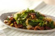 牛肉とネギと菜の花の蒸し煮