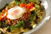 納豆キムチスパゲティー