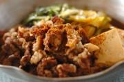 水菜の肉豆腐