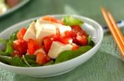豆腐の塩麹サラダ
