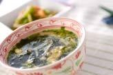 ワカメの卵スープ