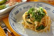 菜の花のタラコクリームパスタ