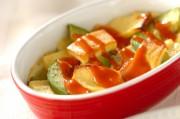 高野豆腐とアボカドのオムレツ