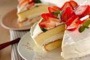 手作りイチゴシロップケーキ