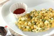 香菜とチーズのスクランブルエッグ