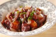 鶏もも肉と栗の赤ワイン蒸し煮